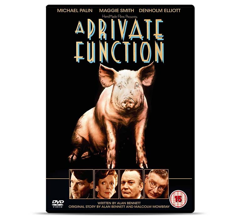 mp-sh-dvd-privatefunction-01